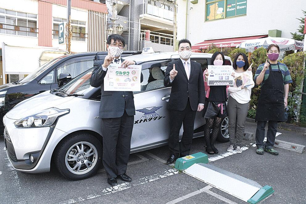 タクシー 日本 城