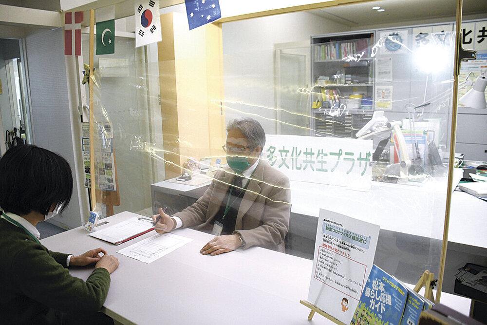 心配事の相談窓口安全に 松本・多文化共生プラザ