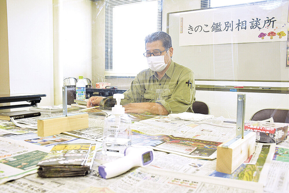 松本保健福祉事務所がキノコの鑑別相談所   地域の話題   株式会社市民 ...